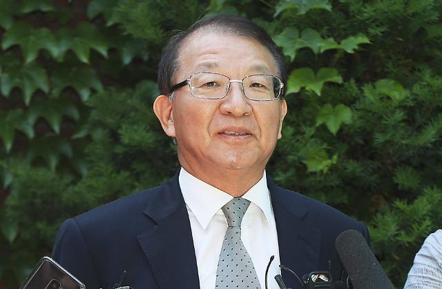 양승태 전 대법원장 오는 11일 검찰 소환…헌정 사상 첫 치욕