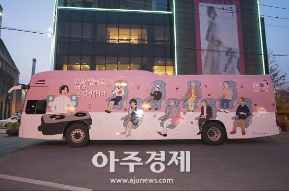 대구, 2019년 대만관광객 주목 신규여행지 2위에 올라