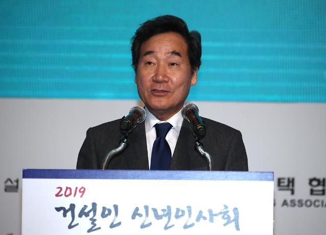 """이 총리 """"건설 사업 끊임없이 발굴""""...""""SOC 지원도 강화"""""""