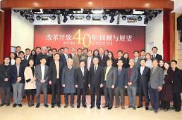 .中国驻韩国大使馆2019迎新晚会在首尔举行.