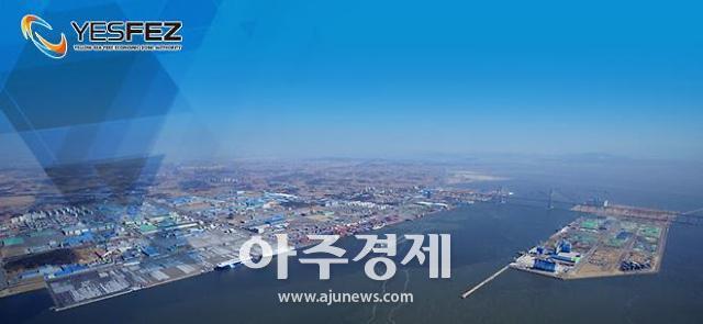 경기도 황해청, 지난해 투자 유치액 개청이래 최고 성과