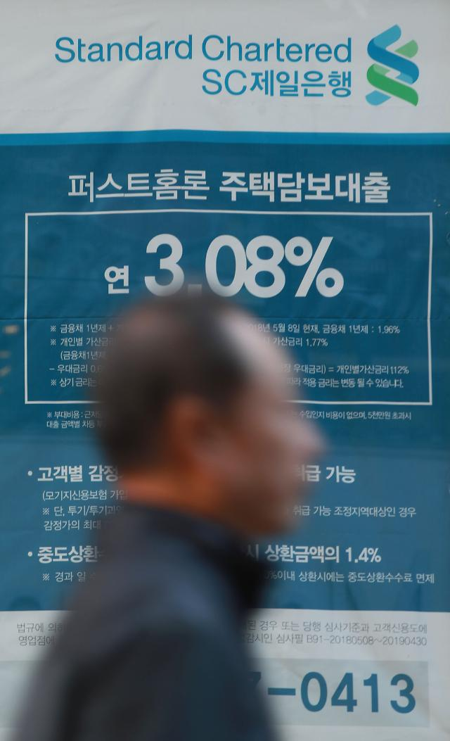 정부 규제에도 글쎄…한국 가계부채 증가속도 2위