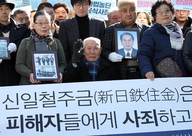 韩遭强征劳工申请扣押日企资产 日本首相:将采取具体措施应对