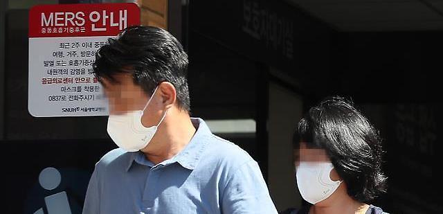 경기도 거주 50대 남성 메르스 의심증상 보여…정밀검사 착수