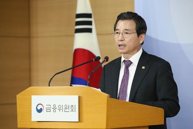 """김용범 금융위 부위원장 """"포퓰리즘 광풍에 대처해야"""""""