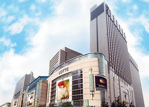 乐天免税店明洞店去年业绩创单体免税店世界纪录