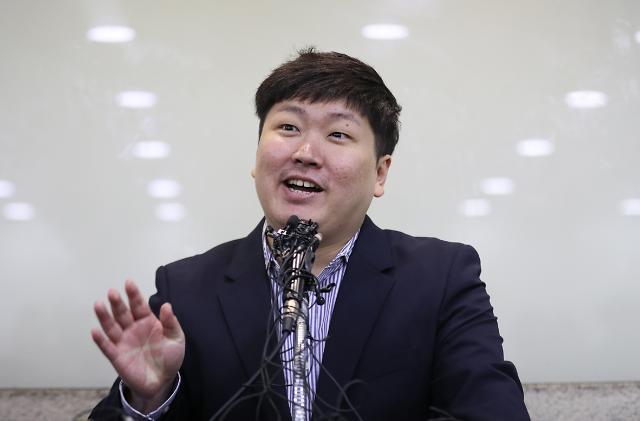 """한국은행 차현진 본부장 """"바이백 인위 억제로 볼 수 없어…신재민 전 사무관 주장 사실 아냐"""""""