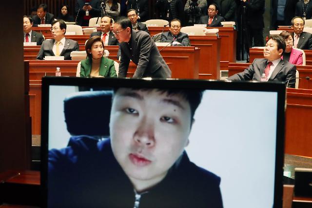 """운영위→기재위 옮겨붙은 신재민 사태…野 """"김동연 나와라"""""""