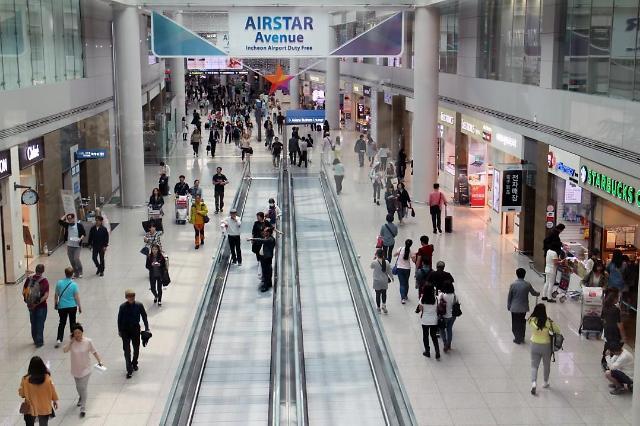 일본, 오늘부터 출국세 1만원 부과…우리나라는?