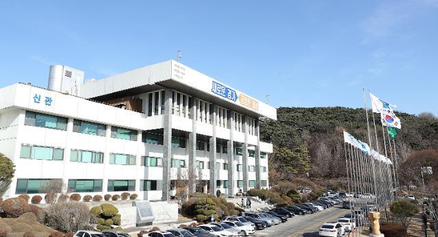 [경기도]사회적경제기업에 부동산 상가매입비 80억원 융자지원