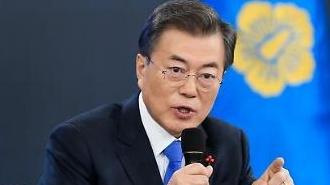 Tổng thống Hàn Quốc sẽ tiến hành họp báo năm mới vào 10 giờ ngày 10 tháng 1