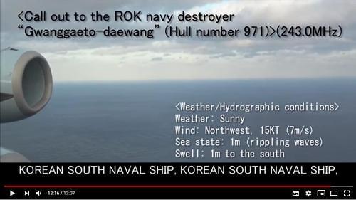 韩将发布6语视频还原韩日雷达事件真相