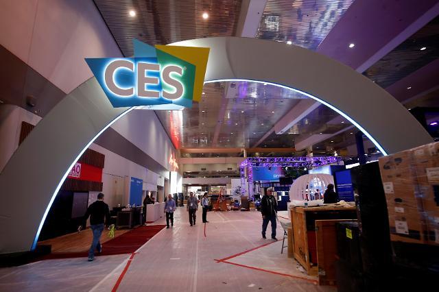CES 5G 띄우기에 통신주 주목