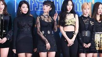 Apink sẽ trở lại với mini album Percent