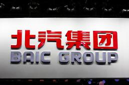 .Chinas BAIC ready to make foray into S. Korean EV market.