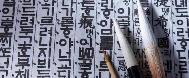 """入学门槛低招生人数多 国语国文专业留学生反成""""韩语最差生"""""""
