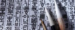 """.入学门槛低招生人数多 国语国文专业留学生反成""""韩语最差生""""."""