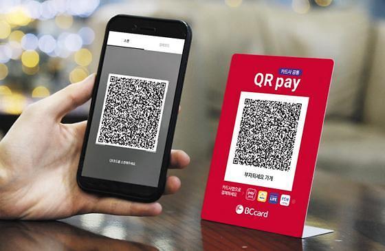Zero Pay推行半月余反应惨淡 便利性欠佳成主因