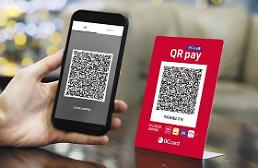 .Zero Pay推行半月余反应惨淡 便利性欠佳成主因.