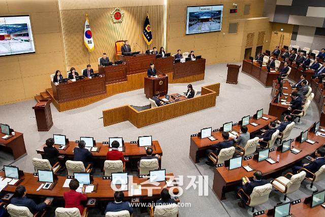 경북도의회, 올해 회기운영 7회...126일 확정