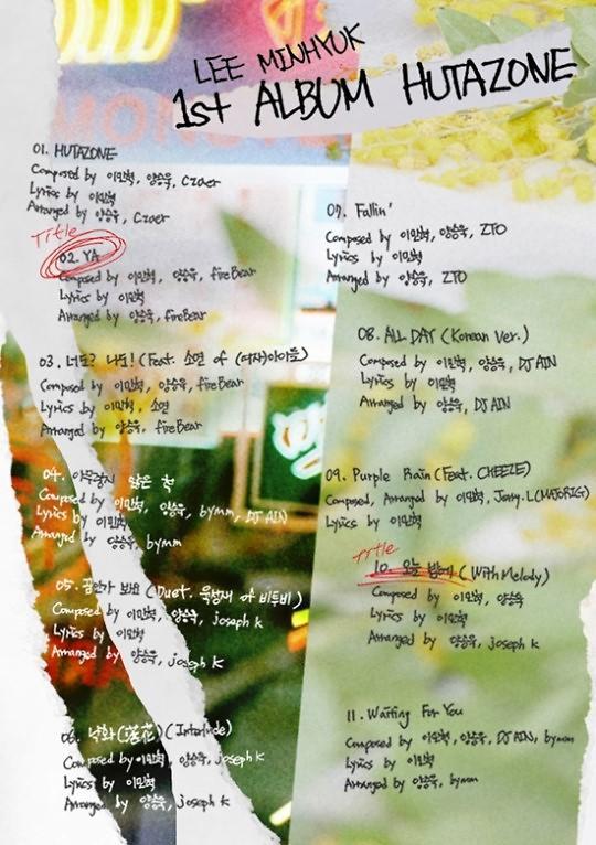 BTOB李旼赫首张solo专辑曲目公开