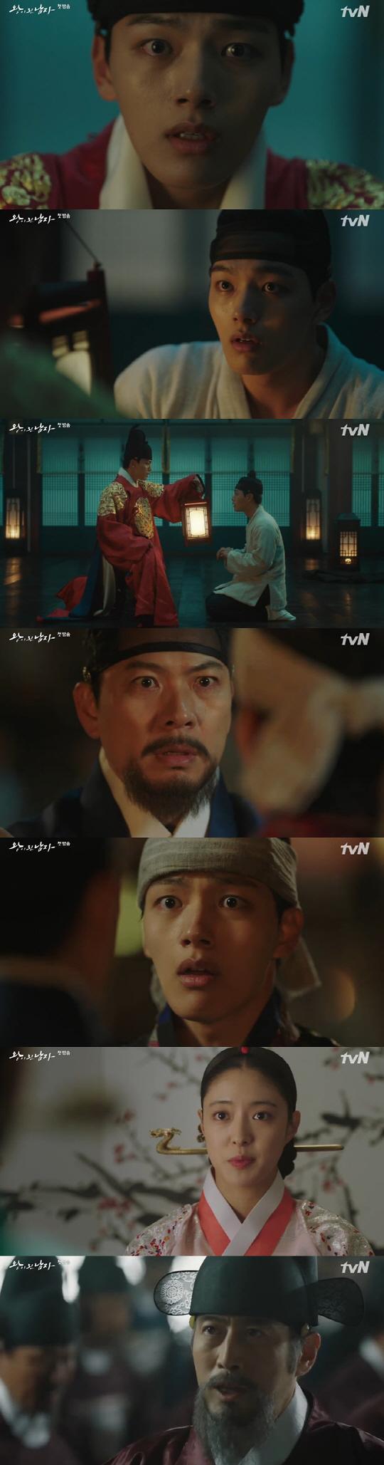 [간밤의 TV] 왕이 된 남자 첫방송…여진구, 광해 이병헌을 지우다