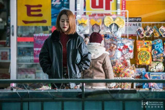 인천, 2018년 관내 촬영 약 40% 급증