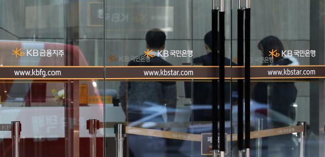 KB국민은행 파업, 전국 거점점포는 어디?