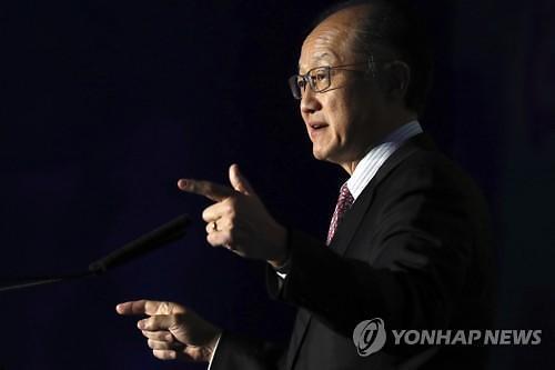 김용 세계은행 총재 돌연 사임..트럼프 행정부와 불화가 배경?