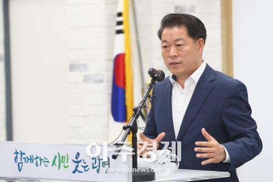 """박승원 광명시장 """"국가보훈대상자 지원 최선 다하겠다"""""""