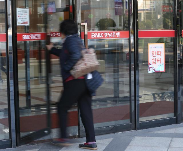 BNK경남은행, 창원지역 영업점 55곳 한파 쉼터로 운영