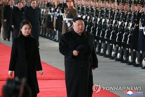 2차 북·미 회담 초읽기? 북·중 동맹 강화? 김정은 방중 해석 분분
