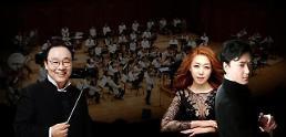 .2019欢乐春节韩中友好音乐会将于本周六举行.