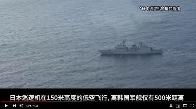 """""""雷达事件""""风波难平息 韩国国防部公布6国语言视频怒对日本"""