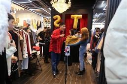 .中国淘宝主播成激活东大门时尚产业新生力量.