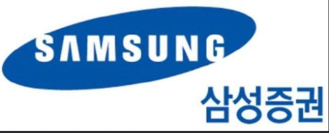 """삼성증권 """"펀드판매사 평가 전체 1위 선정"""""""