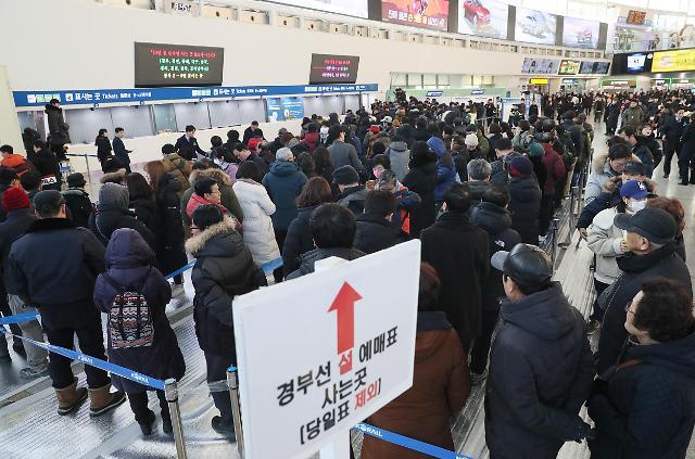 """韩国""""春运""""抢票大战打响 七成车票线上发售"""