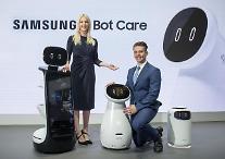 [CES 2019] サムスン電子、サムスンボット・ウェアラブル歩行ロボットの初公開