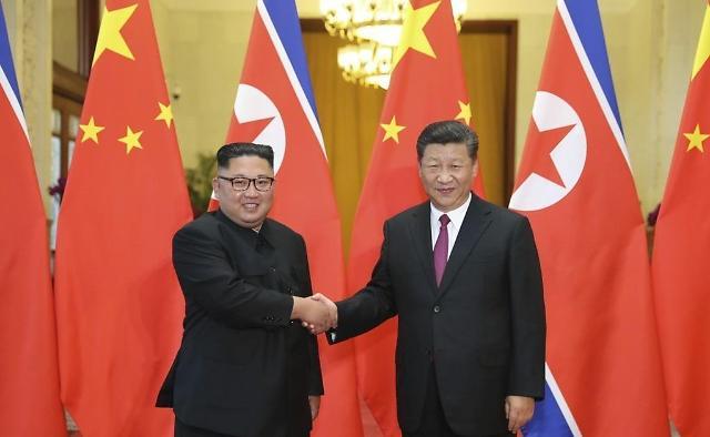 中朝第四次首脑会谈结束 协调第二轮金特会事宜