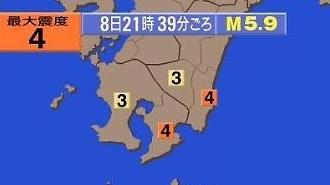 "NHK  ""일본 남동부 근해에서 규모 6.4 지진"""