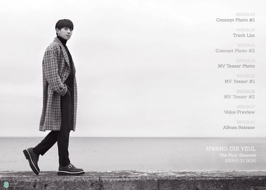 歌手黄致列公开专辑发布日程 正式进入回归倒计时