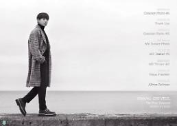 .歌手黄致列公开专辑发布日程 正式进入回归倒计时.