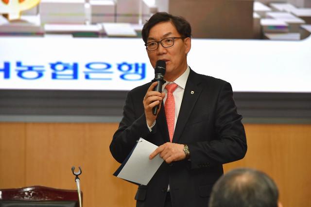 NH농협은행, 2019년 경영목표 달성회의 개최