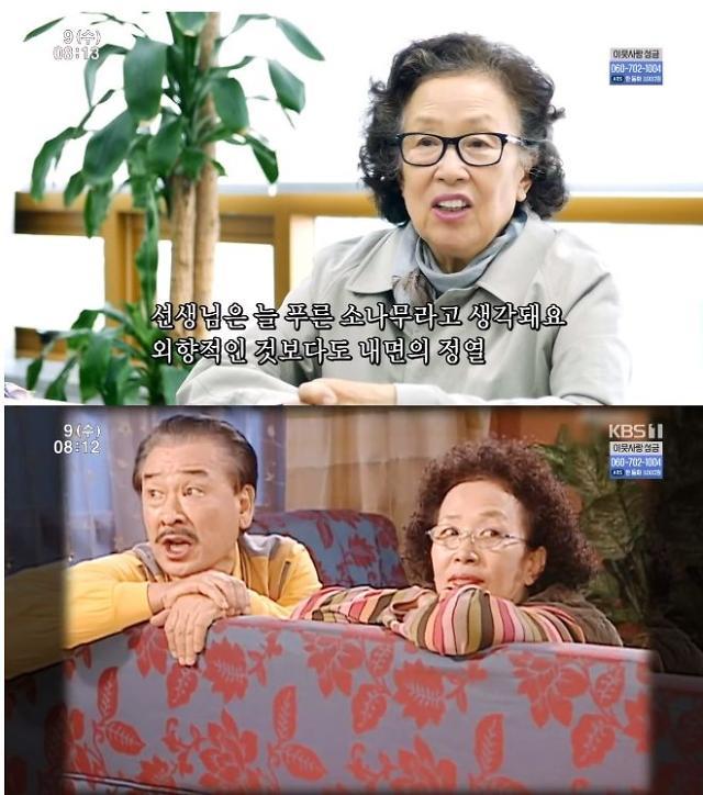 """인간극장 나문희 """"이순재 덕에 집에 있는 남편만큼 편안하게 연기했다"""""""