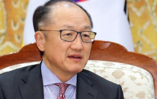 Chủ tịch Ngân hàng thế giới Jim Yong Kim từ chức