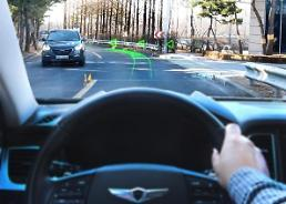 .Hyundai car with holographic AR navigation system on display at CES.