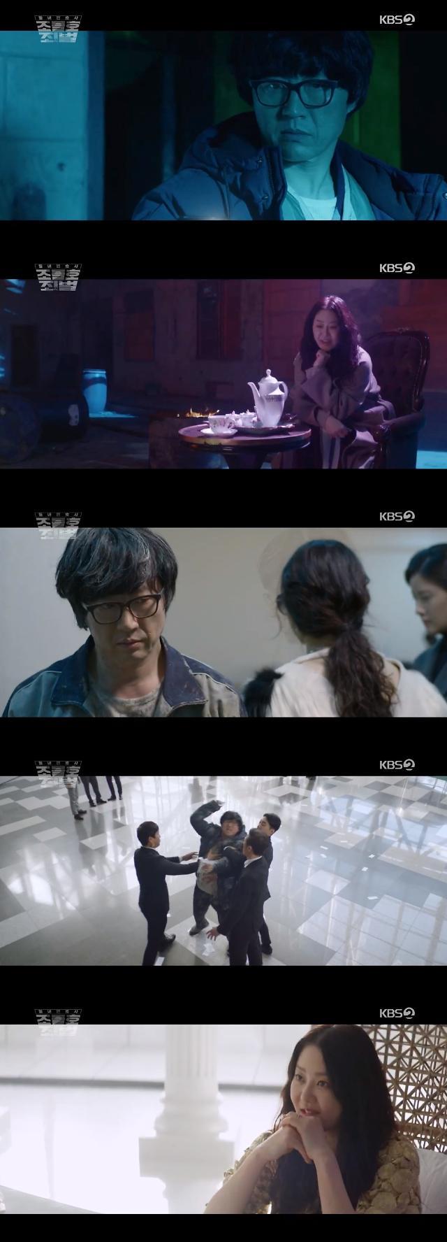 조들호2 박신양, 고현정과 대립 시작…시청률은↑ 동시간대 1위