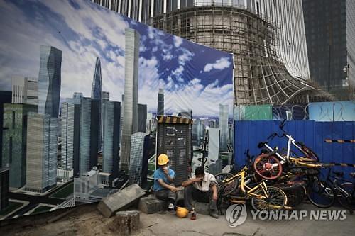 """""""중국·인도, 2030년까지 세계 최대 경제국 1·2위 차지"""""""