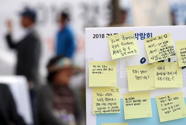 韩去年新增就业人数再创新低 较前一年仅增9.7万人