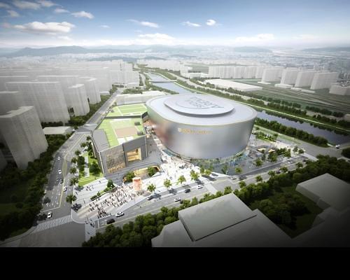 首尔将建演唱会专用圆形剧场 2024年开放